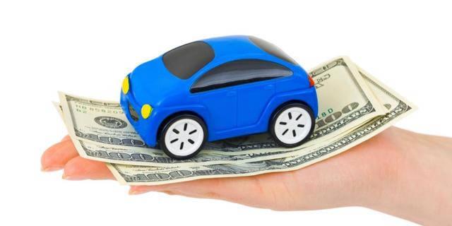 最没用的三种汽车保险,买它们等于白白浪费钱!