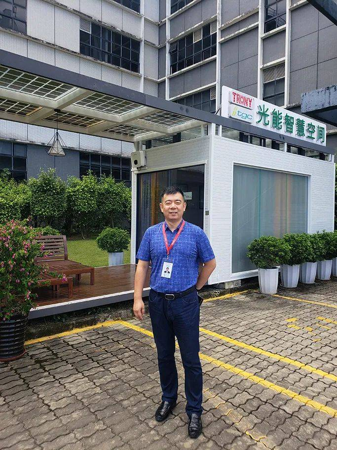 创益集团李毅:知耻后勇,产业报国  第2张