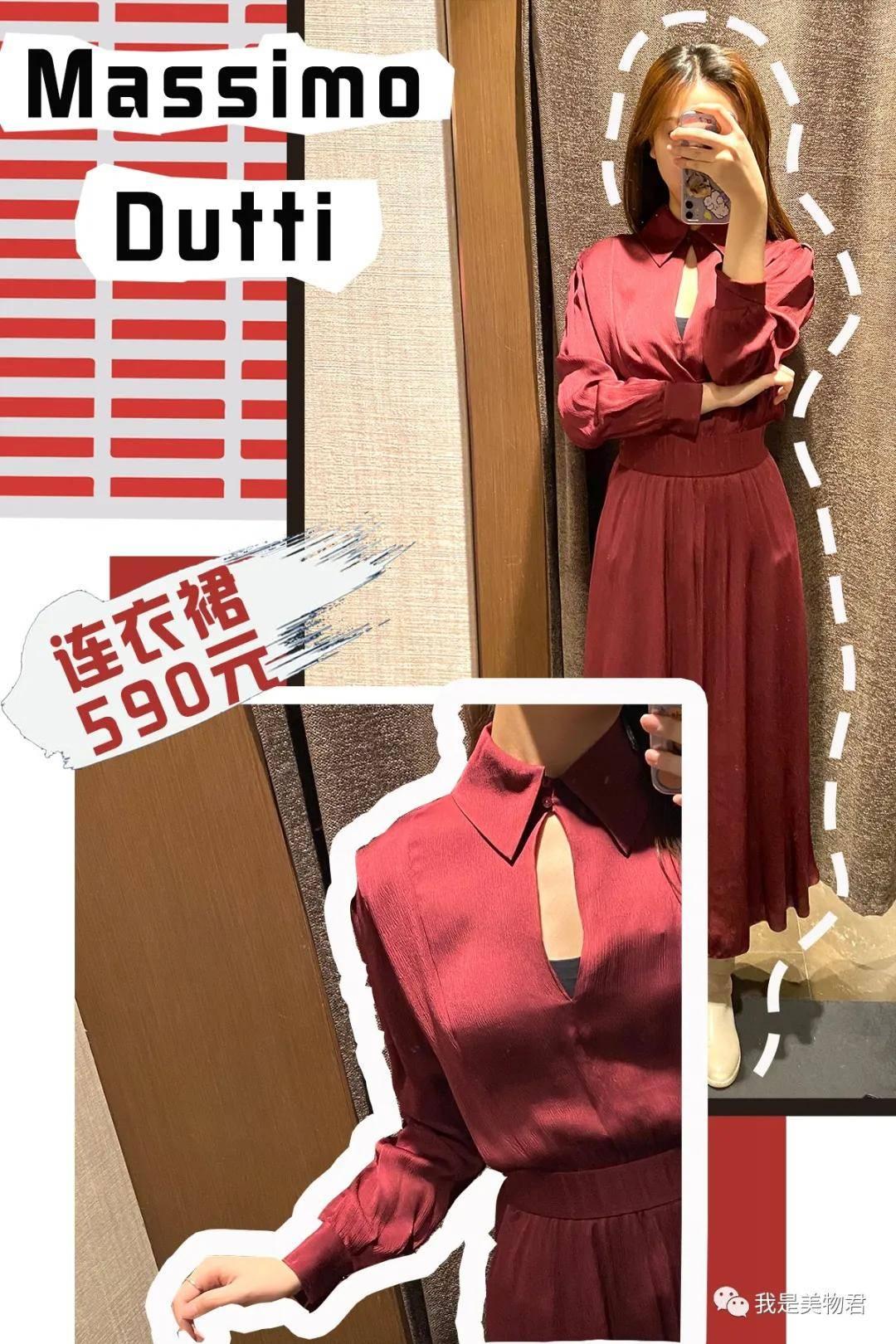新年战衣试衣间|玩命硬搭~5大高街品牌让你头疼的当季红色们