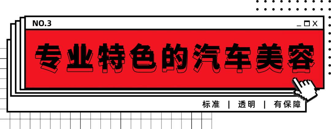 中登广场途虎养车即将开业