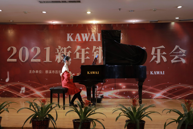 琴声贺新春~KAWAI与您迎来崭新的一年!
