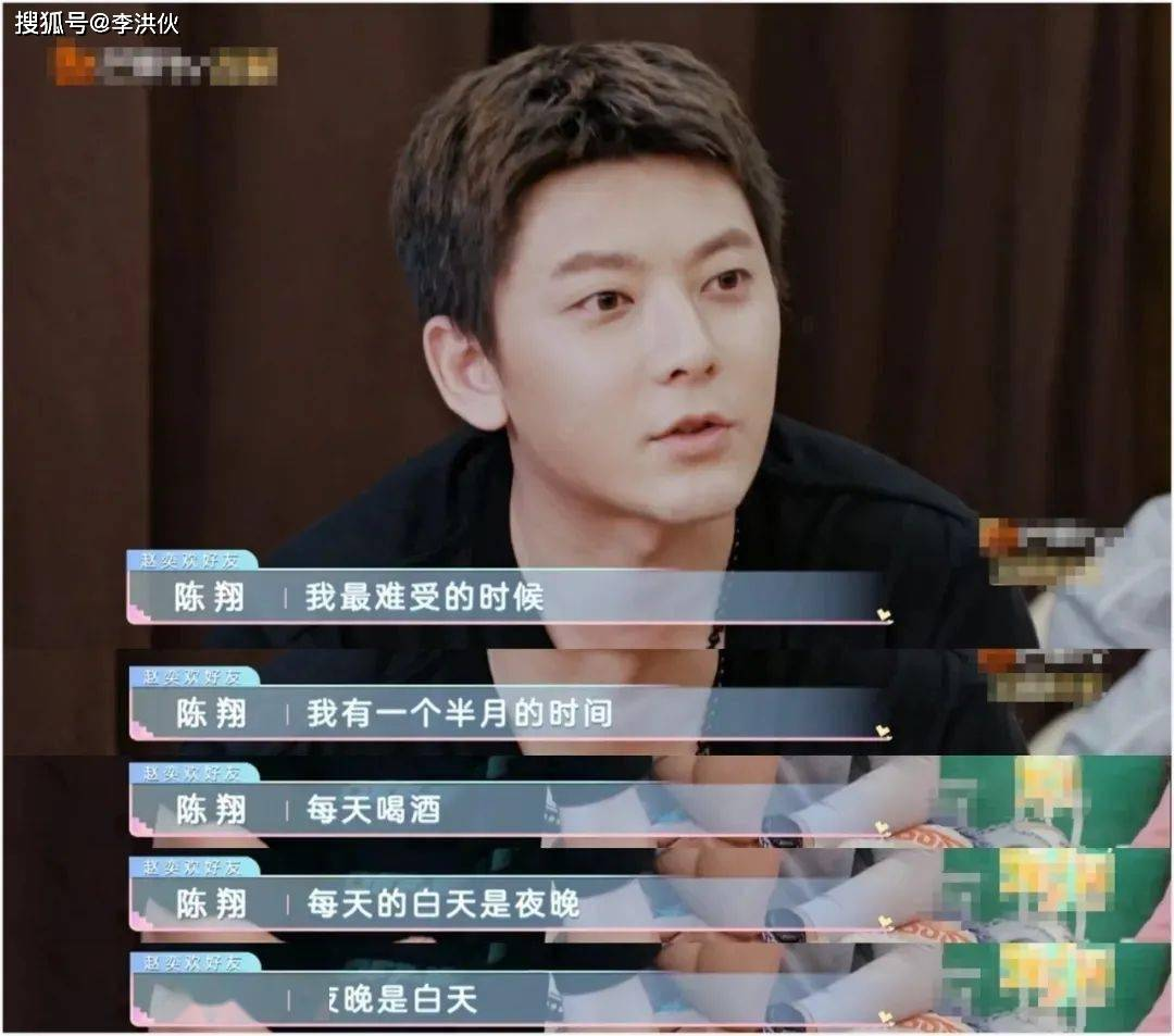 陈翔入职母校引热议,互联网是有记忆的,他曾犯的错仍历历在目  第9张
