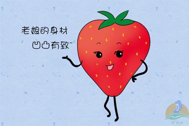 奶奶拒绝给孩子买草莓,理由不是农药也不是激素,有些意想不到  第5张