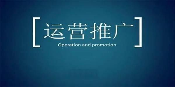 互聯網時代深圳互聯網營銷中心有什么優勢?
