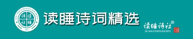 5首励志诗词精选,江湖旖旎壮前程,我逐波涛放胆拼