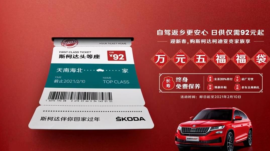 无论质量还是性价比,中型SUV选择科迪亚克都是对的