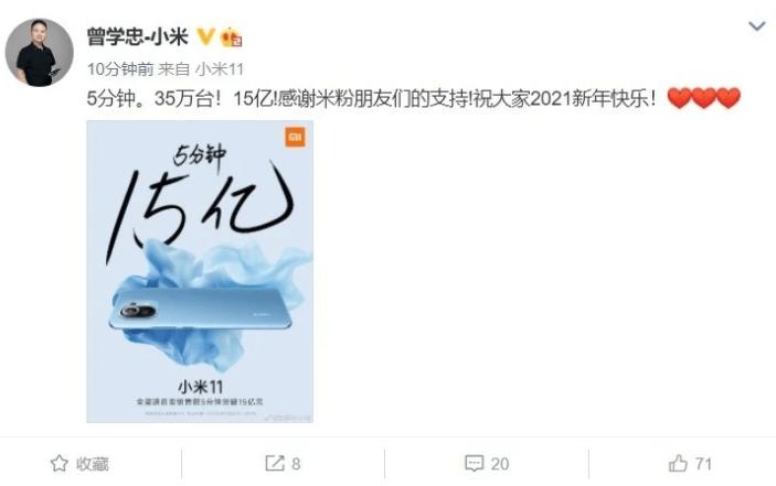 """发布一周之后,小米11差评出炉,小米还得给高通""""擦屁股""""?"""
