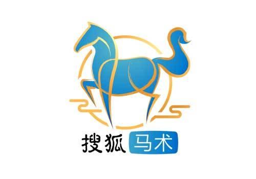 搜狐马术频道全新亮相 携手紫蔚文化讲好中国故事