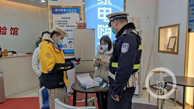 女游客扫码后白得台平板电脑 第二天就接到网贷公司电话