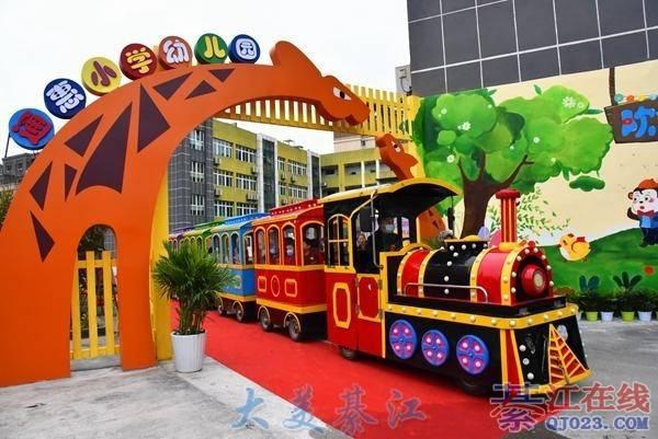綦江新城一幼儿园开园啦~可容纳更多小朋友!  第6张