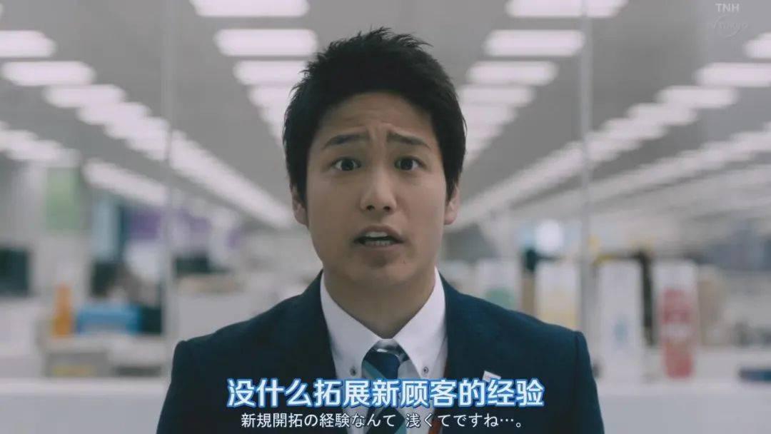 日本人也爱吃辣?第一部关于吃辣的日剧开播