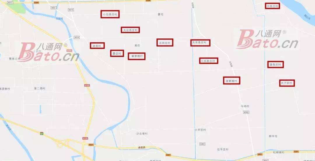 32村大动作!通州这些重点区域又启动大项目!