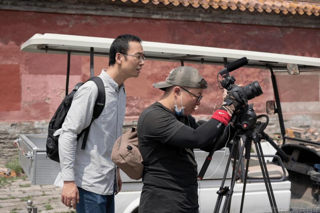 丹宸永固、薪火相传丨专访《我在故宫六百年》导演梁君健、张越佳