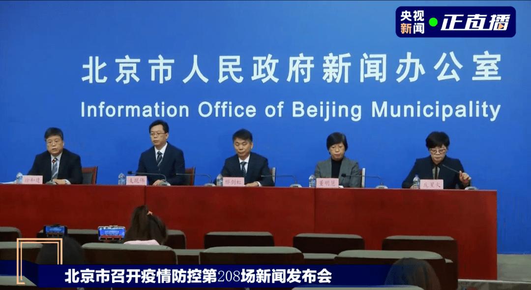 北京新增确诊系5岁男孩,曾在确诊病例家小饭桌托管
