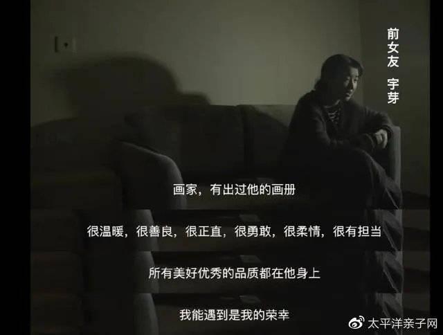 刘诗诗下嫁凤凰男惨遭抛弃:男人有这3种迹象,很危险!