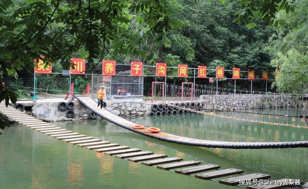 """又一4A景区申请破产,已负债过亿,曾是""""中国最佳休闲度假胜地"""""""