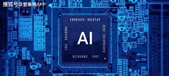 韩国今年将投资1253亿韩元用于AI芯片的开发
