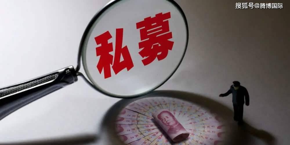 购买和转让深圳私募基金注册牌照需要注意哪些问题?