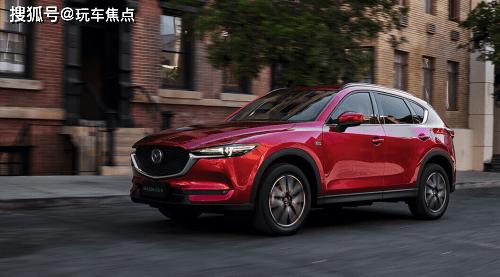 2021年汽车报价公布,马自达CX5性价比极高,17.98万起