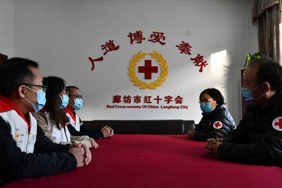 廊坊市红十字心理援助热线开通-亚娱体育(图1)