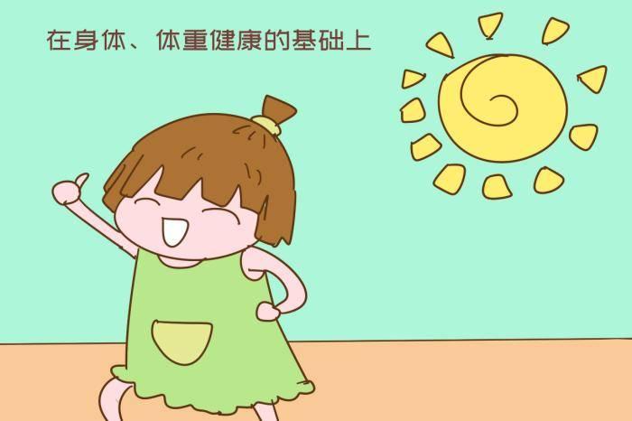 女儿一顿吃20个饺子,被姑姑嫌弃,女孩子饭量大丢人吗?