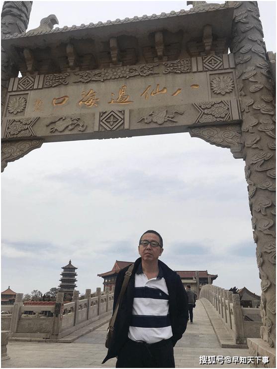 """刘宏伟律师谈""""参禅三重境界"""""""
