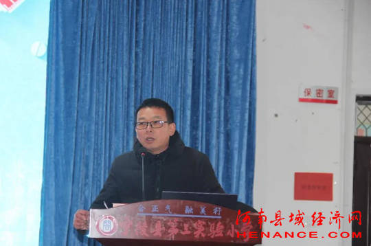 宁陵县第三实验小学召开疫情防控知识培训会