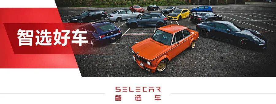 原创流行豪华中大型车近期优惠信息汇总,A6L最高优惠10万以上!