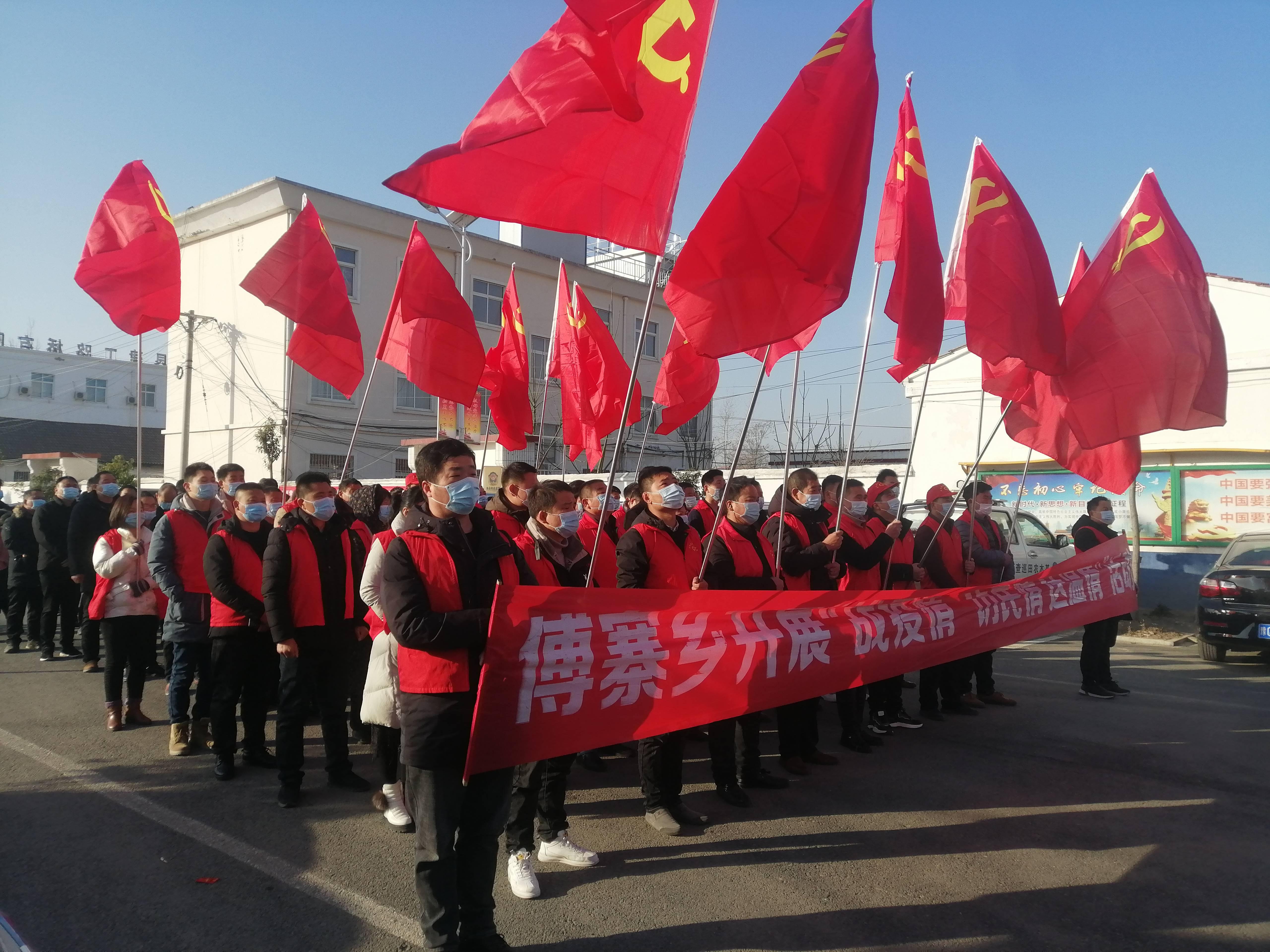 河南正阳:党旗在傅寨乡迎风飘扬