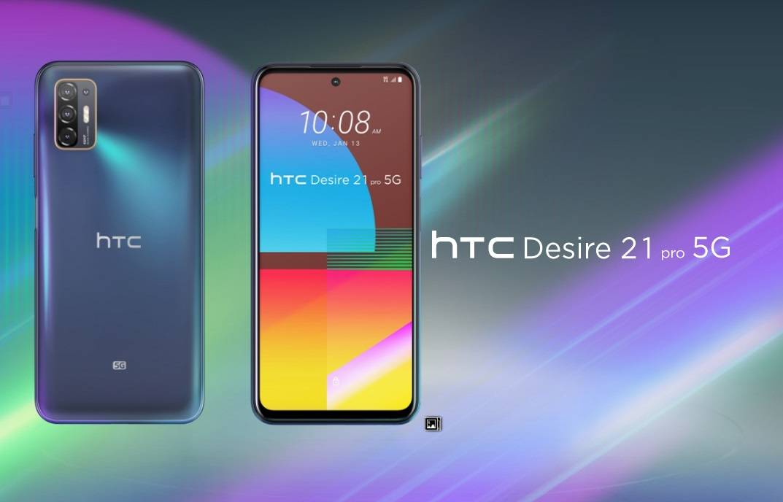 HTC 5G新机发布:搭载骁龙690/售价2700+