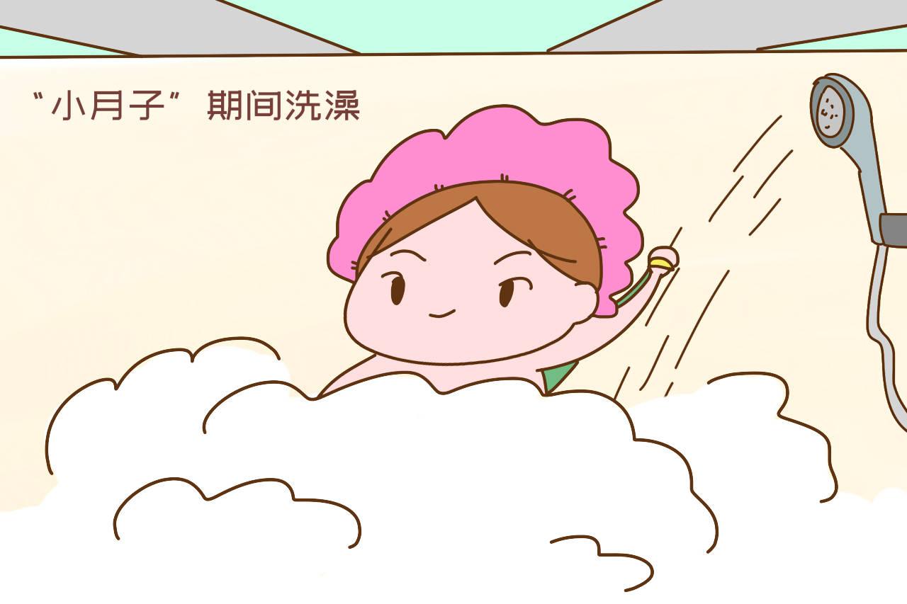 """""""小月子""""能不能洗澡?弄错了容易留下病根,以后遭大罪"""