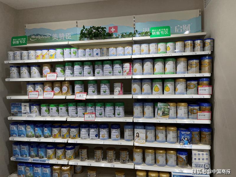 """原创             奶粉涨价背后:成本上涨是不是""""罪魁祸首""""?"""