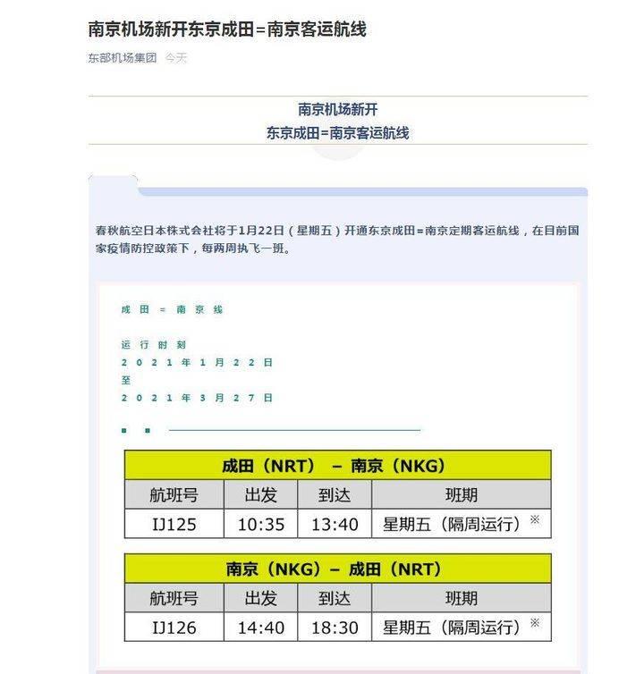 贺州市2021年经济总量_贺州市人民医院图片