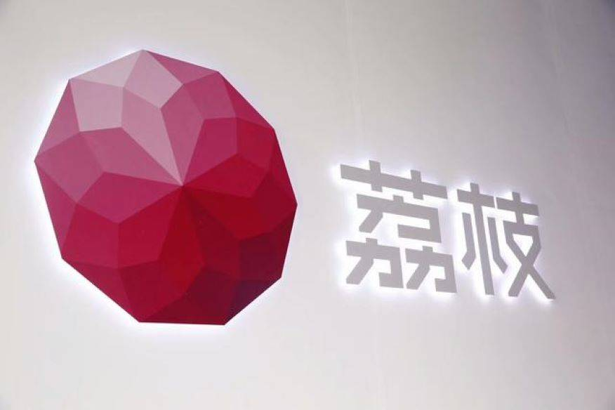 荔枝FM上线华为快应用,为用户打造全场景智慧出行