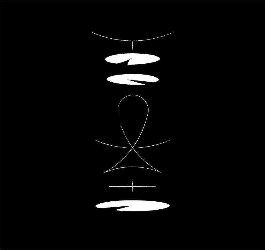 从节气中找设计的灵感,避免字体设计上的千篇一律