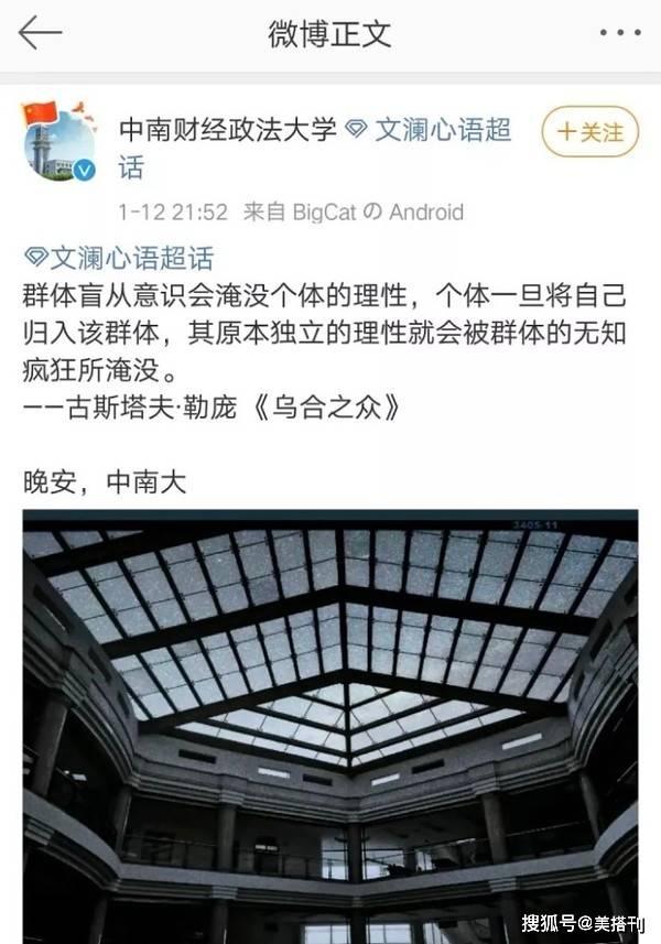 虞书欣风波后新年首封曝光,长发齐刘海古灵精怪