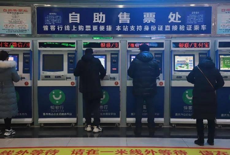"""网上购票、刷脸进站!重庆首个""""智慧车站""""建成投用"""