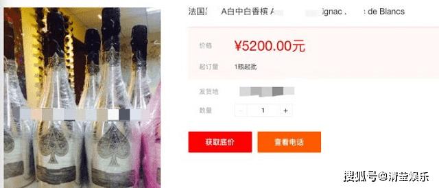 李晨开酒吧最低消费8000元,狂送香槟5200元