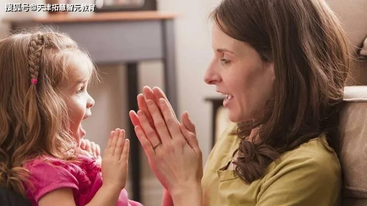 研究表明,这7个方法能提升星宝语言能力。自闭症的症状是什么  第4张
