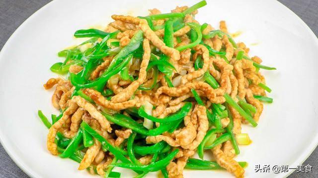 厨师长教你青椒肉丝最好吃的做法,讲解清晰,做个小菜过年待客
