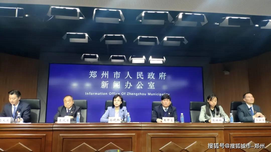 事关春节人员流动,郑州刚刚发布最新通知