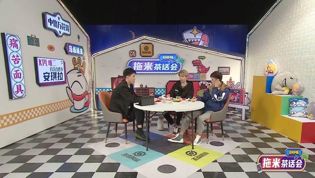 原创斗鱼拖米茶话会,762、阿灿评选后浪选手,DYG竟评为冬冠唯一夺冠热门