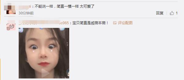戚薇晒视频为6岁女儿庆生,lucky复制黏贴妈妈