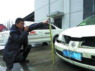 车辆出险后这三种费用都无需车主承担,大多车主不知道!