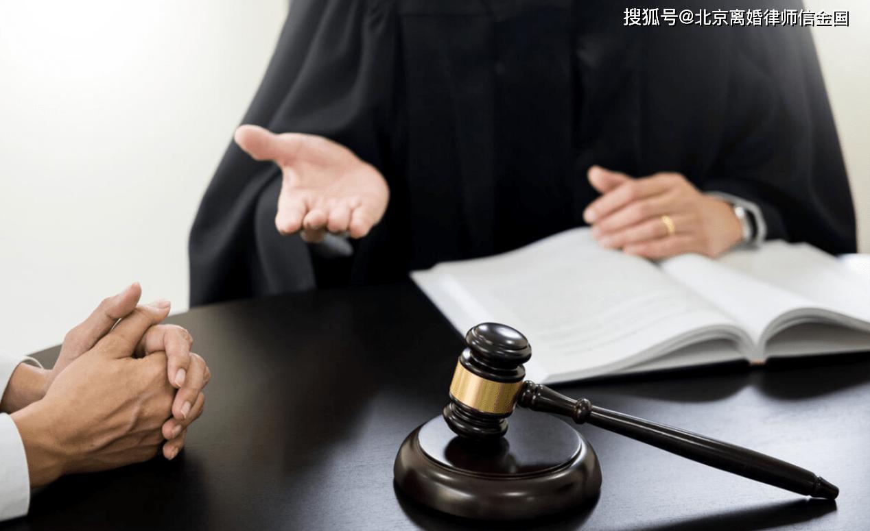 4、公务员离婚配偶怎么处理:离婚公务员结婚