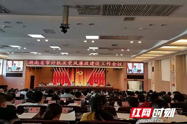 """湖南省审计厅:看好""""看门人"""""""