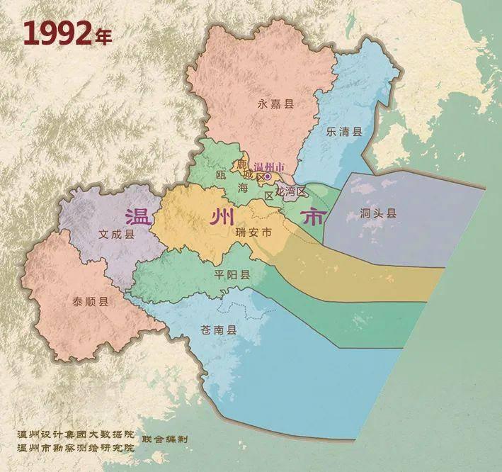 乐清市gdp_乐清市人民医院图片
