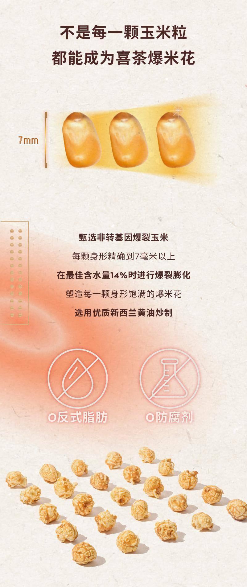 湛江检茶官饮料加盟-湛江列表网