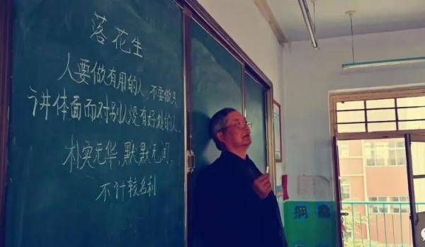 山东一教师退休前最后一堂课