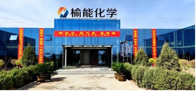 南京承接写字楼托管的保洁公司